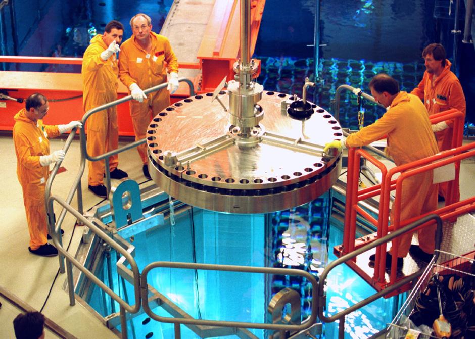 Atomkraftwerk Innen